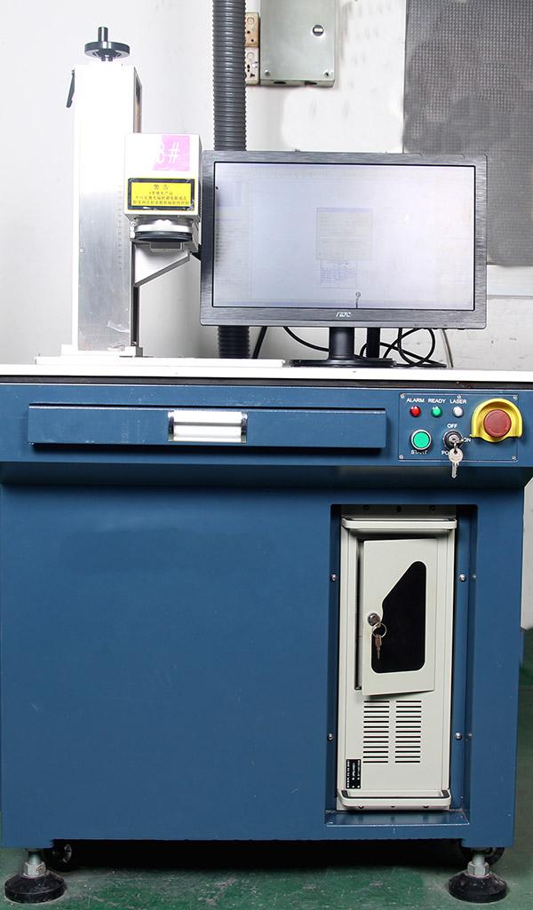 满海激光生产设备