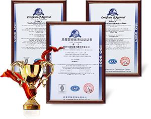 满海激光通过ISO9001认证