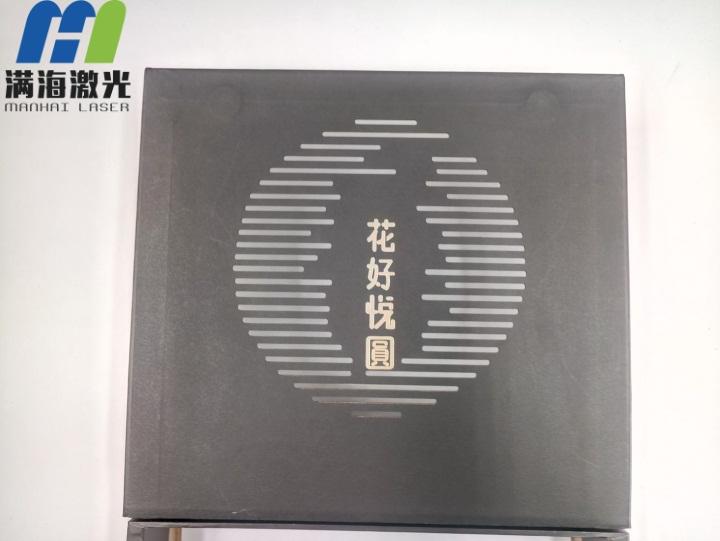 老赵悦木餐厅纸质月饼礼盒激光窗花