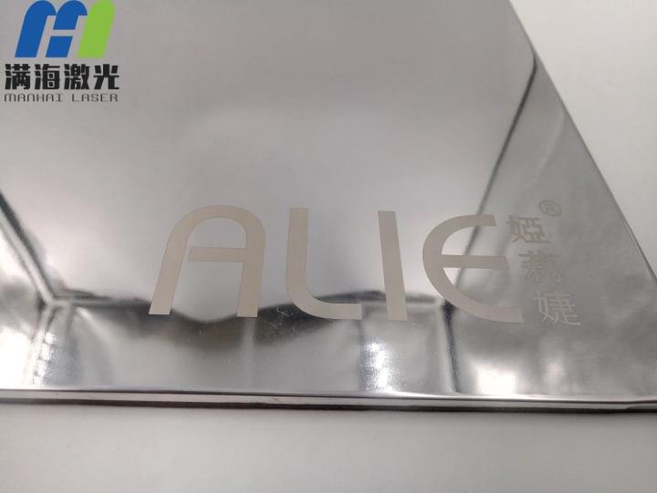 金属面板表面激光雕刻加工