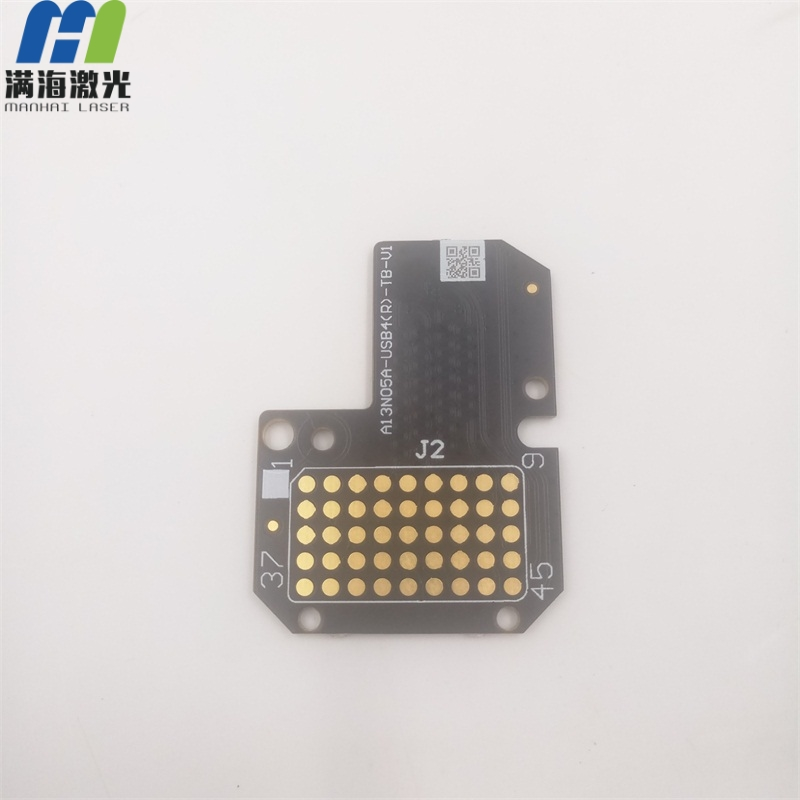 PCB电路板高精度激光打码加工