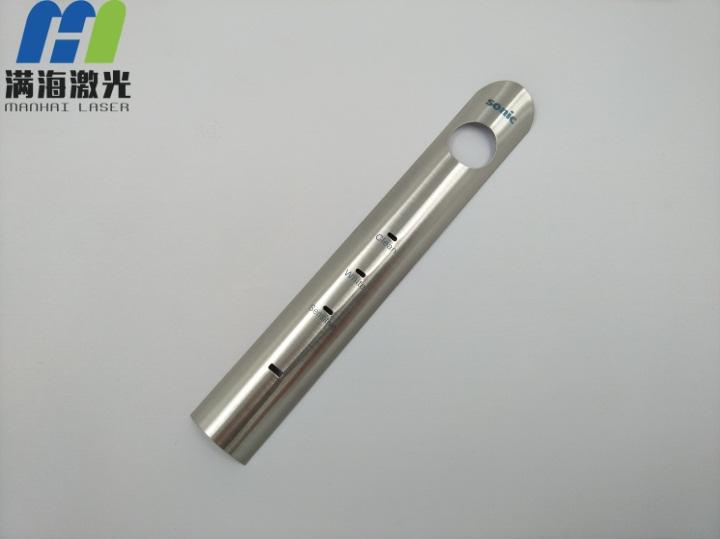 电动牙刷不锈钢外壳激光镭射