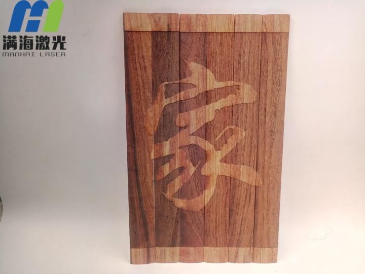木制牌匾激光雕刻