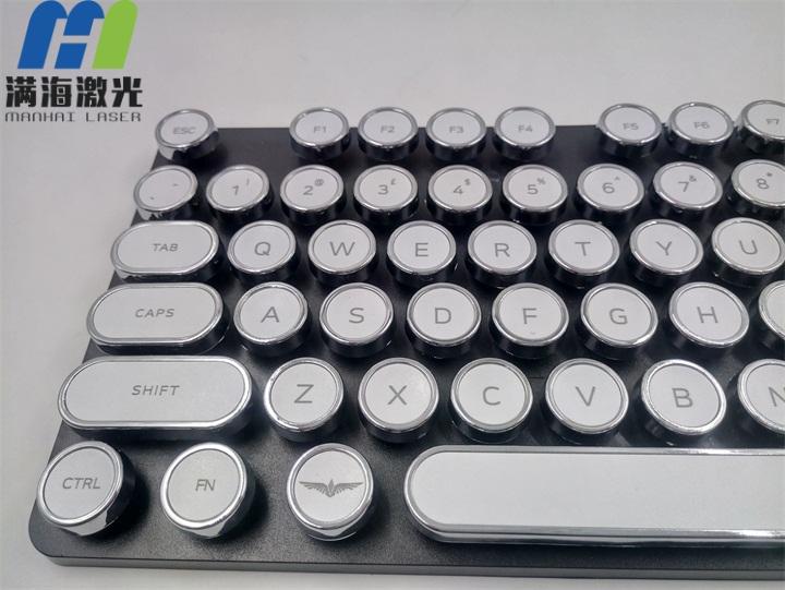 LED发光电脑键盘激光雕刻加工