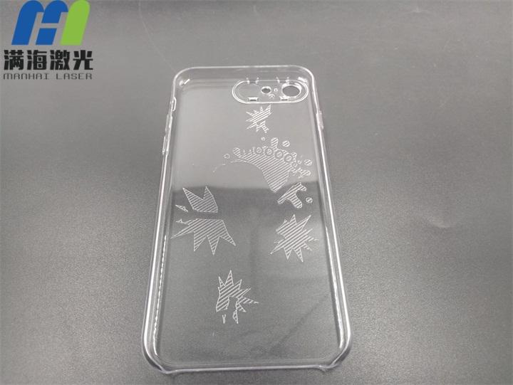透明塑胶手机保护套打标