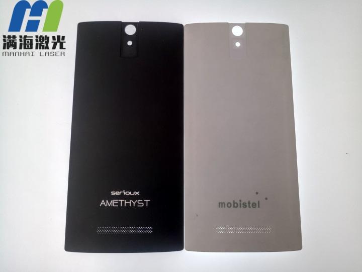 塑胶手机电池盖激光打孔原理