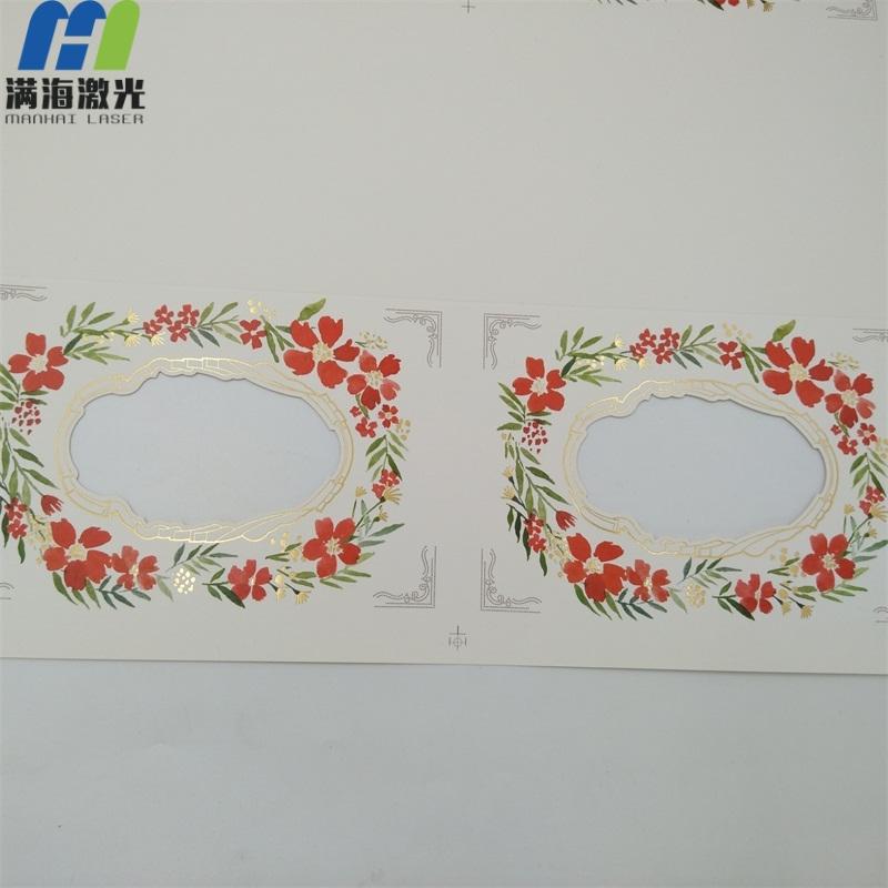 纸制品激光切割加工工艺