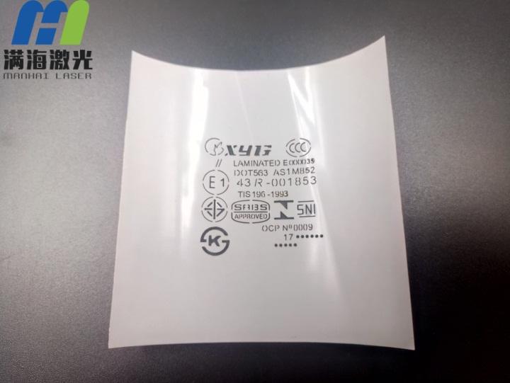 玻璃喷砂PU模板激光切割加工