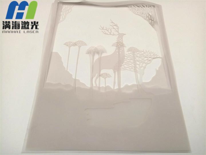 PVC塑胶片激光镭射花纹