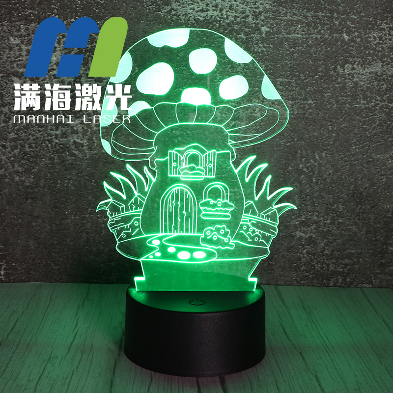 蘑菇屋小房子3d立体小夜灯错觉灯