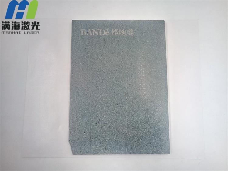 邦地美地板砖激光雕刻logo