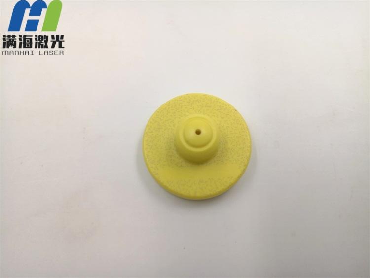 塑胶件高难度激光镭雕防伪码
