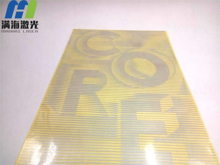 热转印反光烫画胶片激光镭射加工
