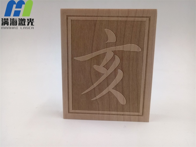 实木木板高品质激光雕刻加工