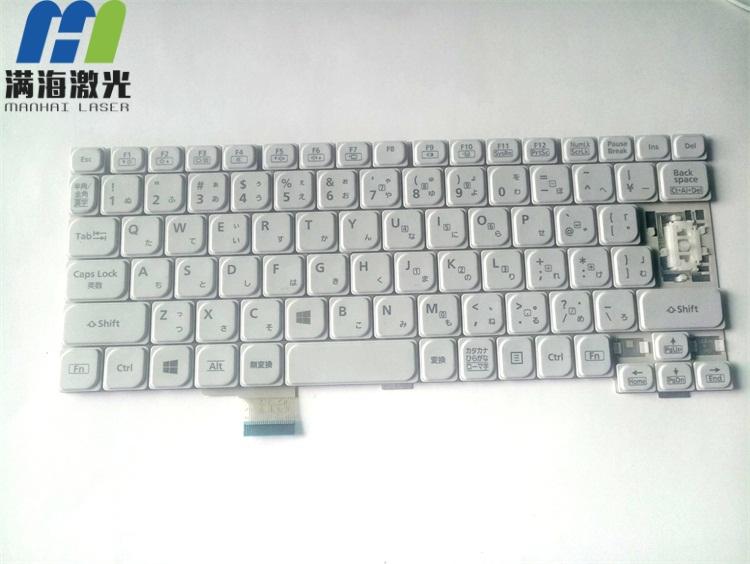 P白色塑胶键盘激光刻字加工