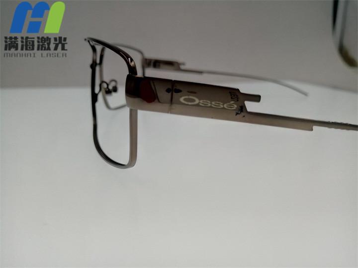不锈钢眼镜架激光打标