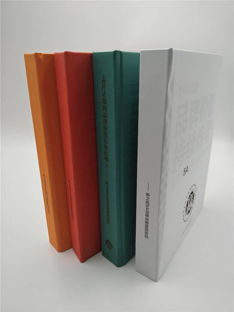 书籍封面激光镂空