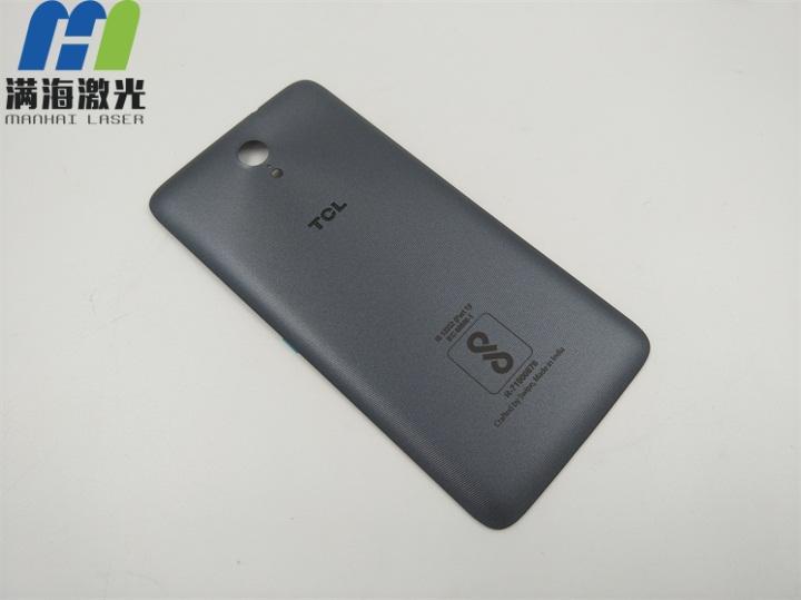 TCL手机电池盖激光雕刻