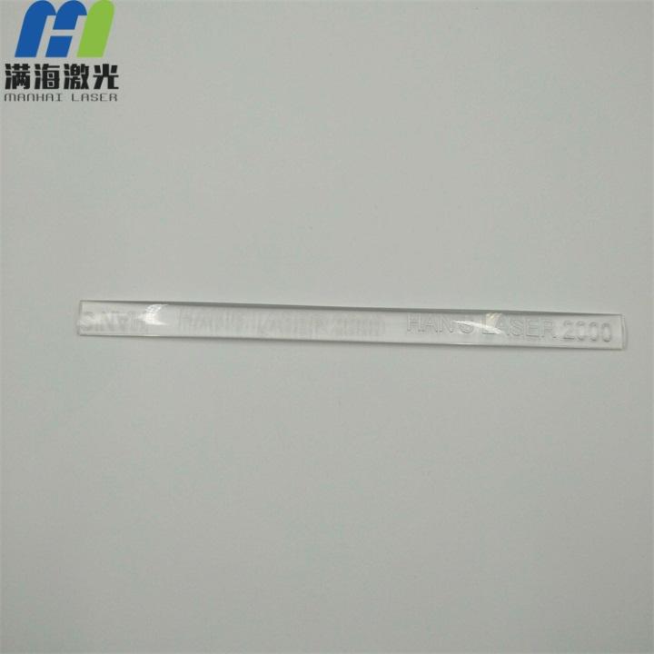 TPD塑胶片激光刻字加工