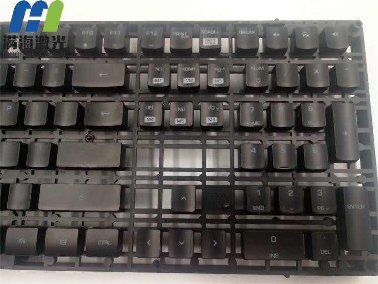 游戏机械键盘ABS材质键帽激光雕刻加工