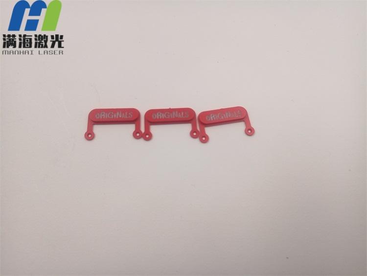 红色塑胶按键激光镭雕oRiGINALS