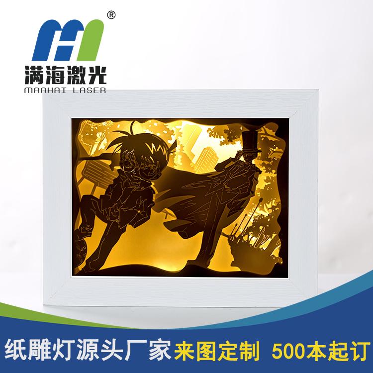 3d动漫纸雕灯3d光影纸雕灯小夜灯定制厂家