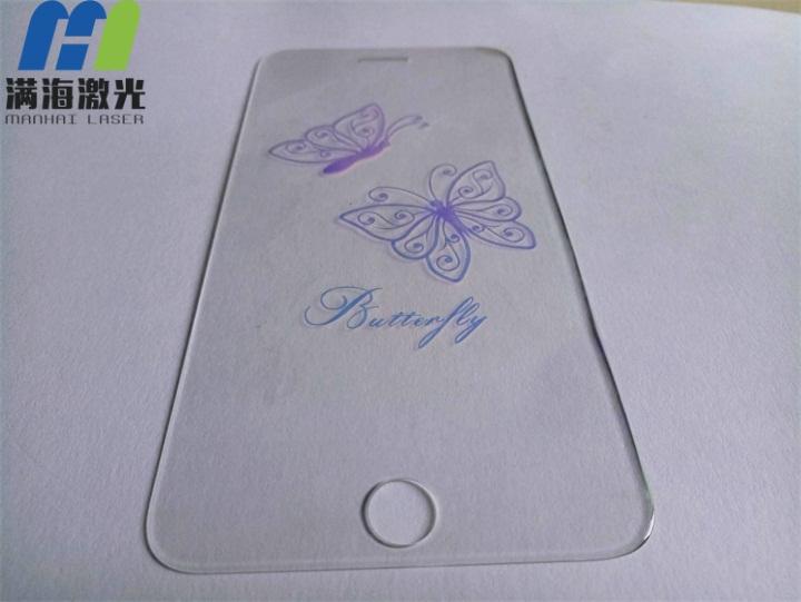 手机钢化膜激光雕刻