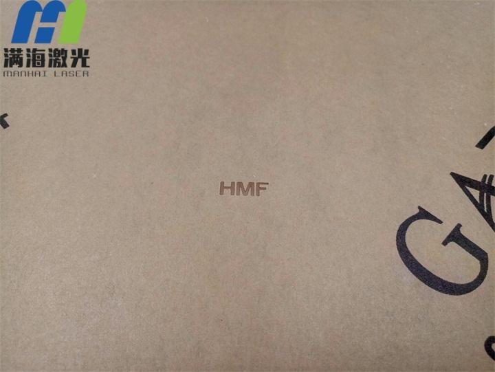 亚克力板激光打标HMF字体