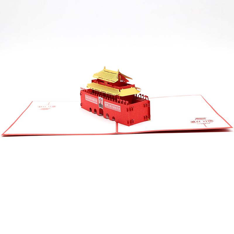 3d国庆立体贺卡定制70周年国庆天安门立体贺卡厂家定制批发