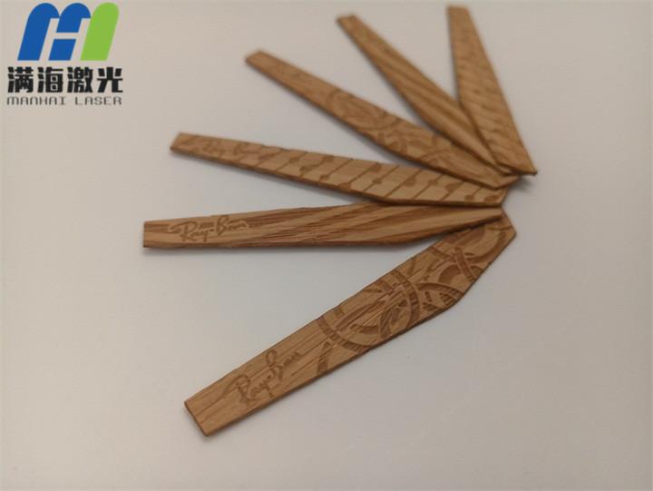 眼镜架配件木质贴片logo激光刻字