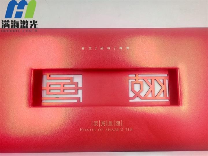 木制食品包装盒激光切割加工
