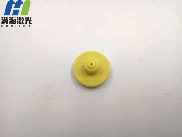 塑胶防伪码激光雕刻加工