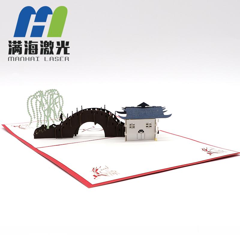 企业赠礼商务3d立体贺卡江南水乡
