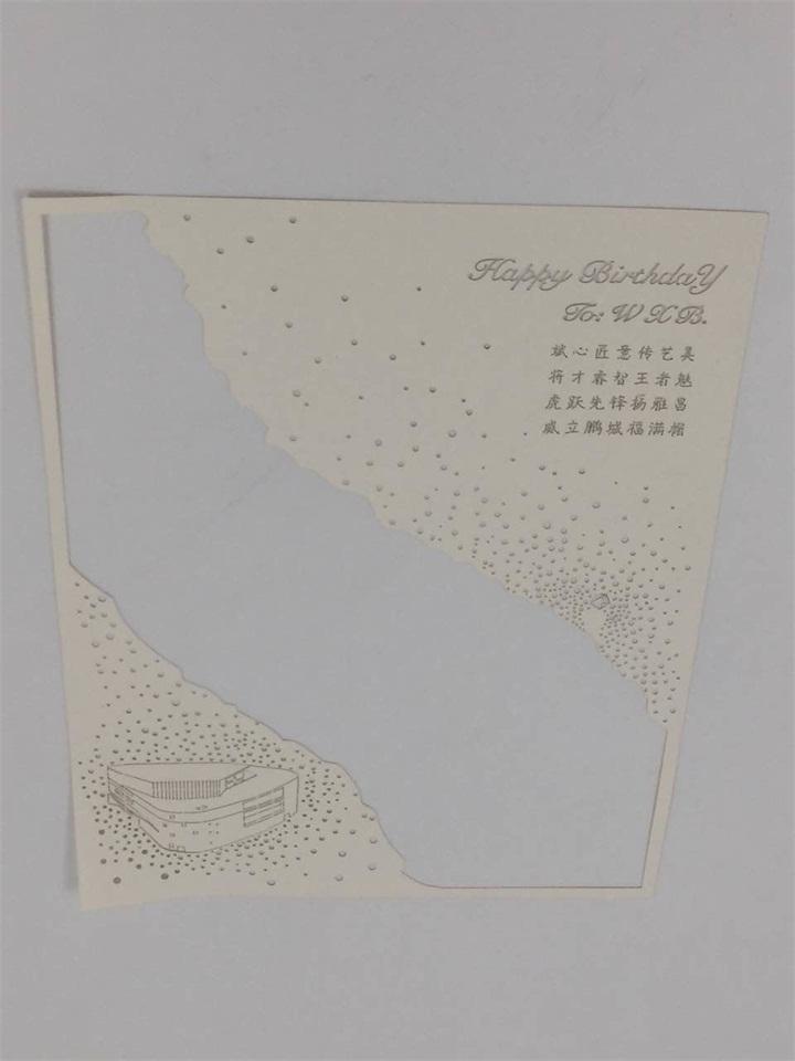 纸制品创意挂画激光雕花