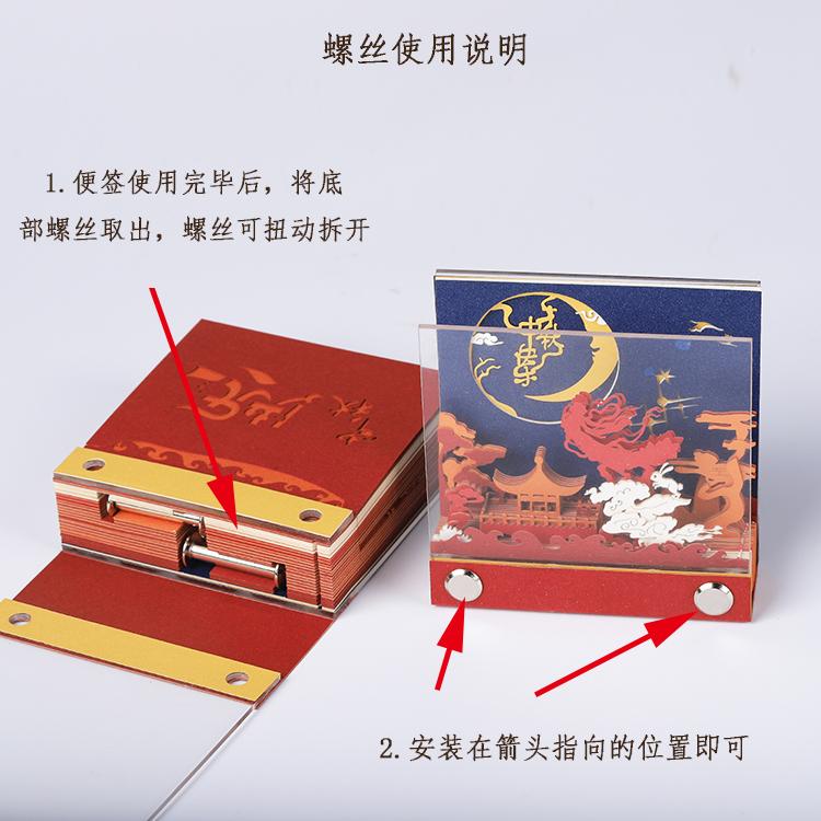 嫦娥奔月古风中国风立体纸雕模型3d便签纸批发