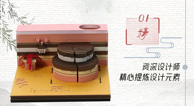 生日蛋糕3D便签_04