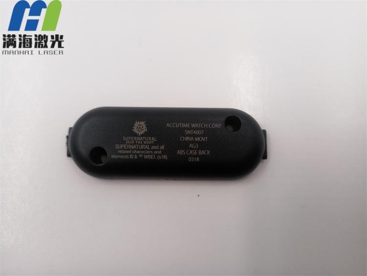 计步器塑胶外壳高精度激光刻字