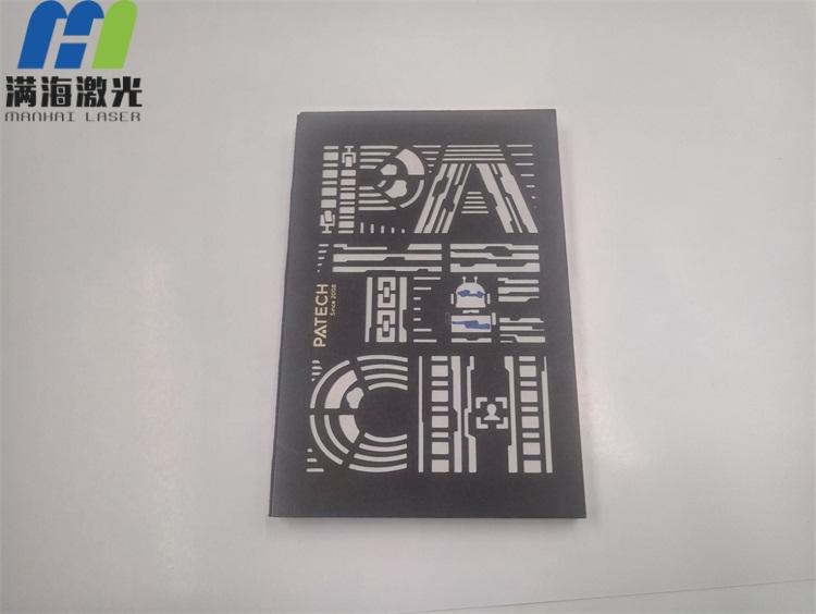 平安科技黑色纸质笔记本高端激光镭雕