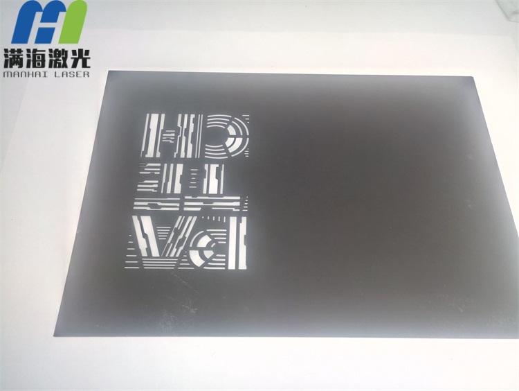 卡纸激光镂空效果