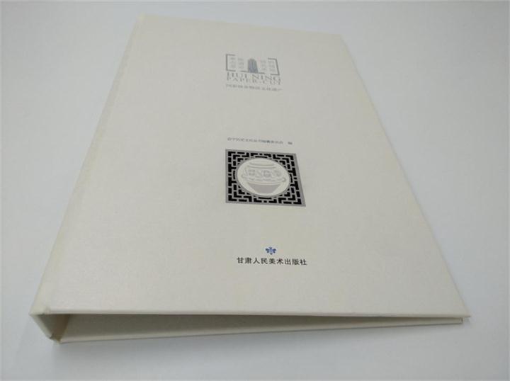 书本封面激光镂空