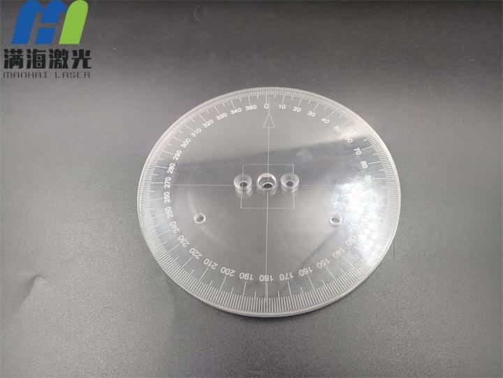 光学仪器亚克力仪表盘激光镭射