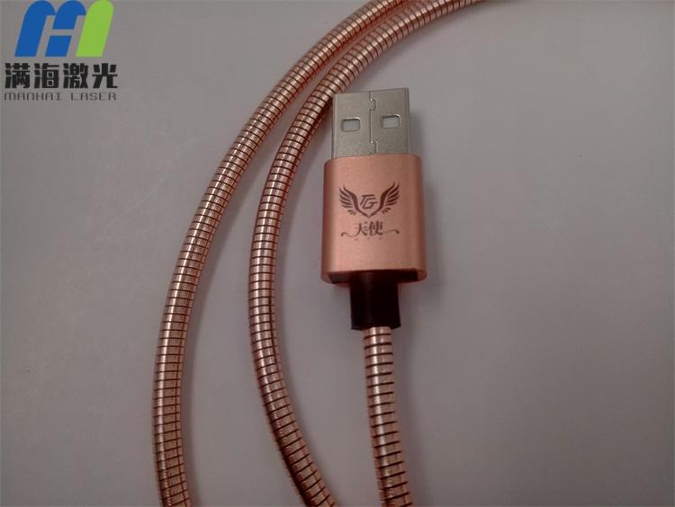 金属螺旋波纹管数据线头部激光打标加工