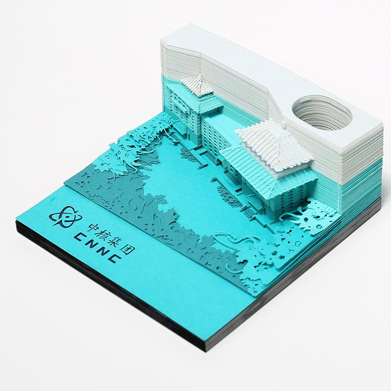3d建筑模型便签纸中核集团立体建筑模型便签纸定制厂家