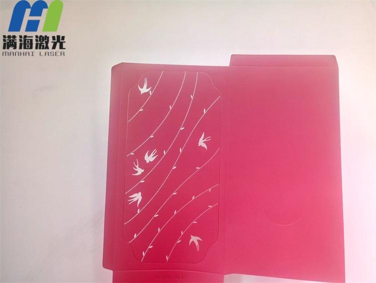 卡纸红包激光雕刻加工