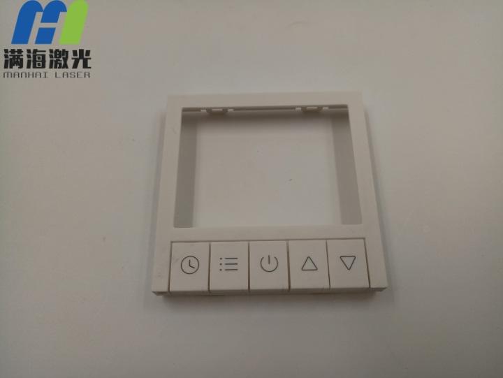 地暖开关控制面板塑胶按键激光镭雕透光