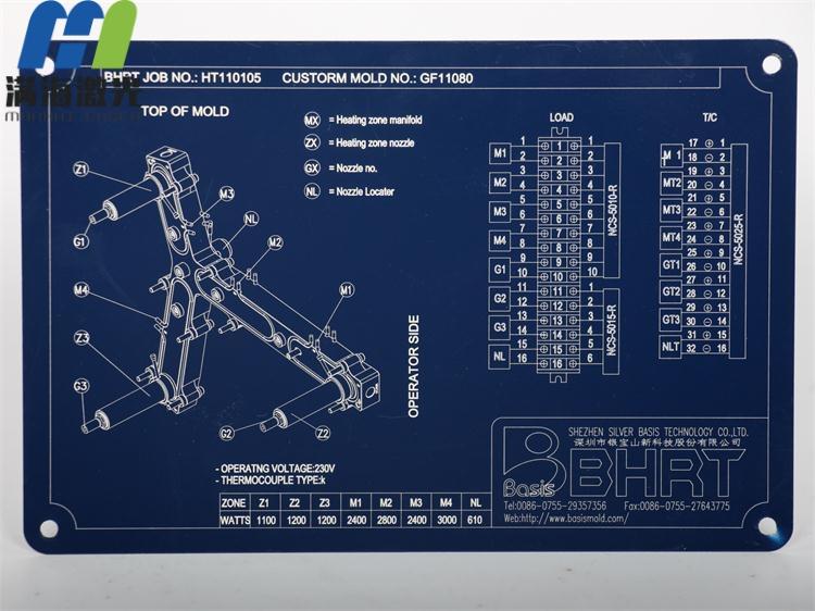 机械金属铭牌激光雕刻加工