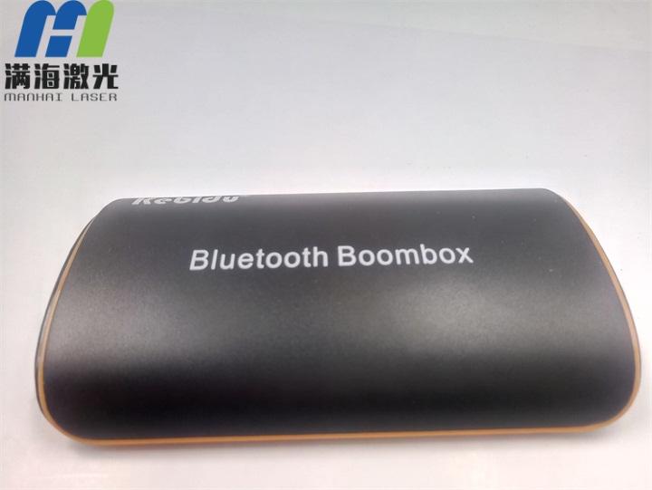 蓝牙音箱塑胶壳激光打标加工