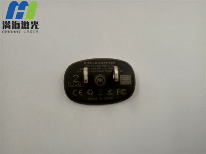 WK电源塑胶充电器插头激光镭雕