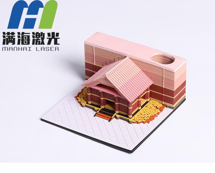 浪漫满屋3d建筑模型便签纸厂家直销
