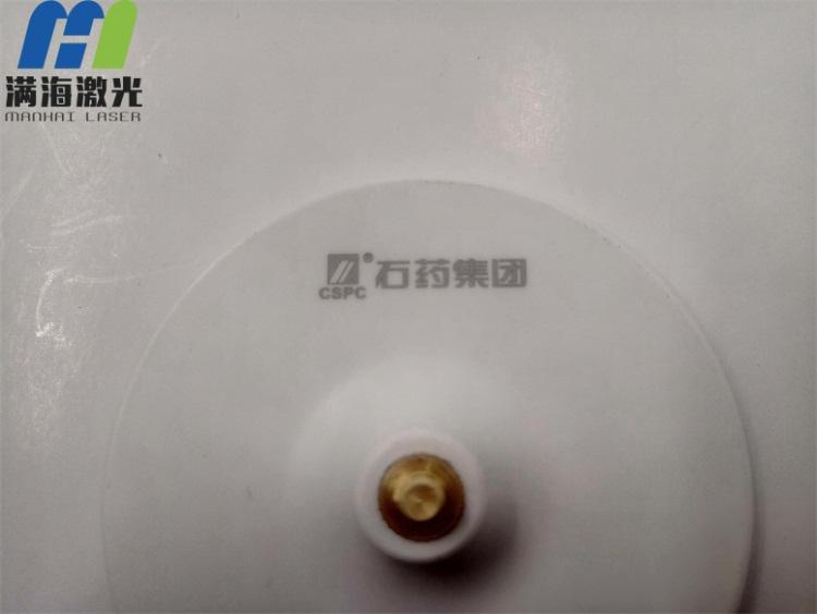 石药集团白色塑胶净化器配件激光镭雕